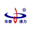 蚌埠华泰液力变矩器股份有限公司