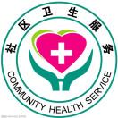 顺德区大良东区社区医疗