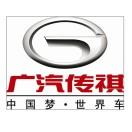 广汽传祺平顶山明行总店