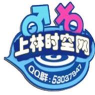 上林时空微信公众号二维码