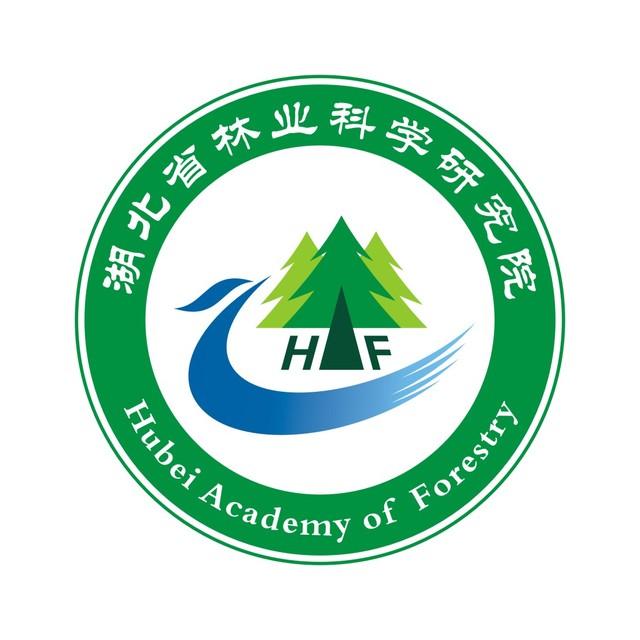 湖北省林业科学研究院