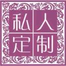 香港尚美国际形象管理