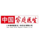 中国家庭医生