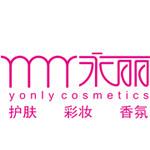 永丽化妆品店