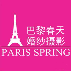 蓝田巴黎春天婚纱摄影头像图片