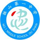 独山第一中学