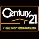 Century21锦融诚地产