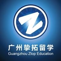 我们都在香港留学