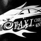 承德出租车