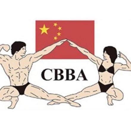 重庆市健美协会
