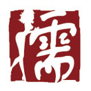 儒媺国际连锁机构
