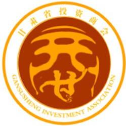 甘肃省投资商会