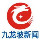 九龙坡新闻