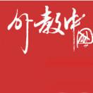 liveinbeijing