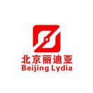 北京丽迪亚BeijingLydia