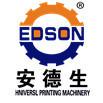 安德生印刷设备