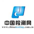 中国检测网