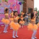 邹城市灿阳幼儿园