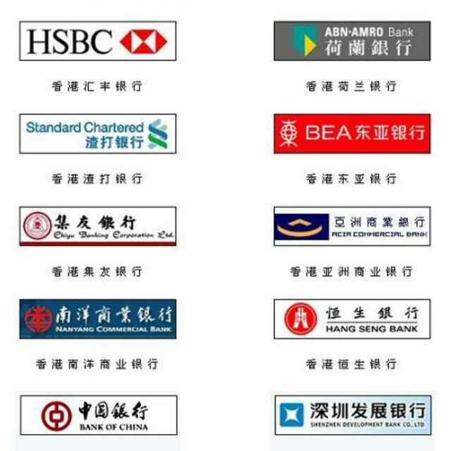 香港境外金融平台