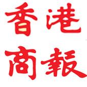 香港商报东北亚新闻中心