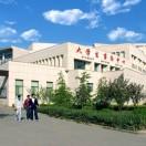 山东理工大学大学生事务中心