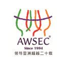 亚洲侍酒及教育中心AWSEC