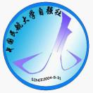 中国民航大学自强社