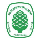 北京市劲松职业高中