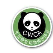 福建省野生动植物保护协会