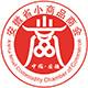 安徽省小商品商会