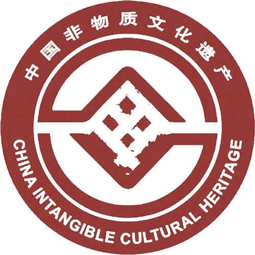 江西省非物质文化遗产保护中心
