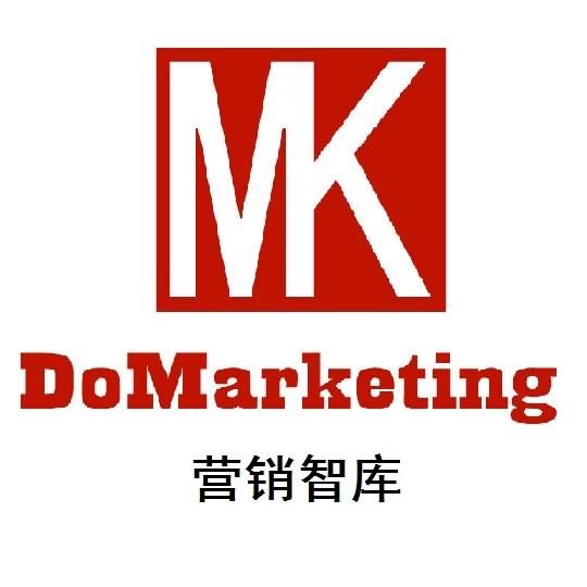 DoMarketing-营销智库微信公众号二维码