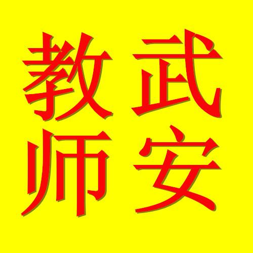 """提升核心素養 打造高效課堂——武安五中舉辦""""說觀議""""觀摩活動"""