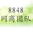 8848住家创业俱乐部