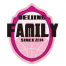 Family北京女子篮球俱乐部
