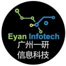 广州一研数据恢复中心