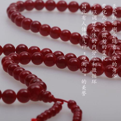 宝岛台湾红珊瑚