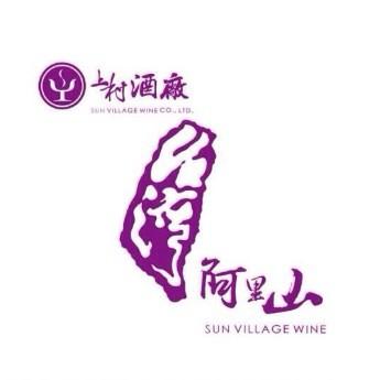 台湾酒专家