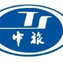 黑龙江省中旅国际旅行社爱建分公司
