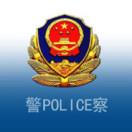 陈巴尔虎旗网警巡查执法