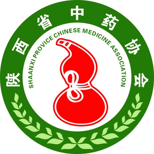 陕西省中药协会