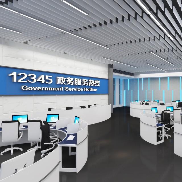 江苏省12345项目汇报