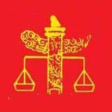 黑龙江省朗乡林区基层法院