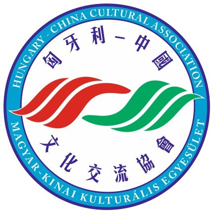 Hungarian Chinese exchanges