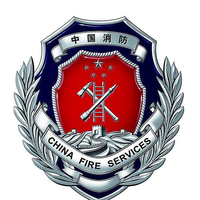 山西省朔州市开发区消防大队