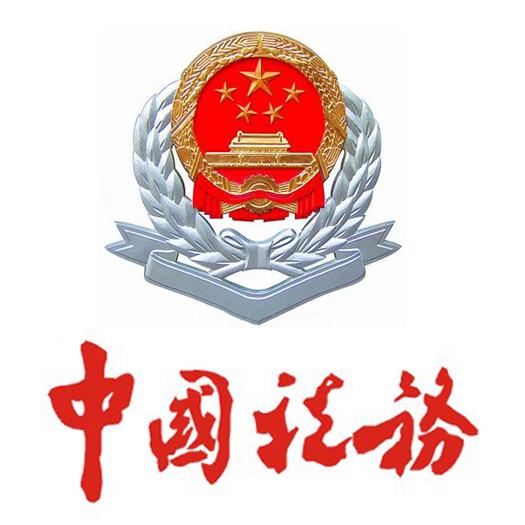 江西省宜丰县国家税务局