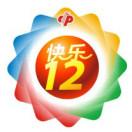 四川快乐12