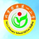 北京市密云区第一小学