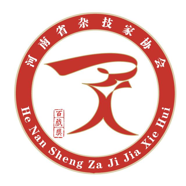 河南省杂技家协会