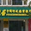 DXhuayuan